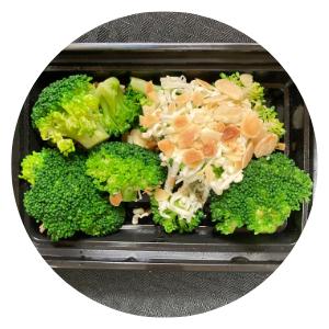 Broccoli Almondine